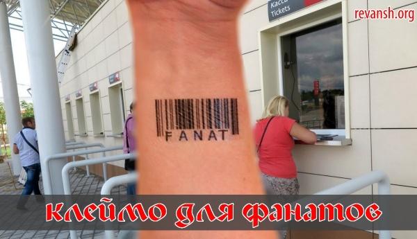 barcode14