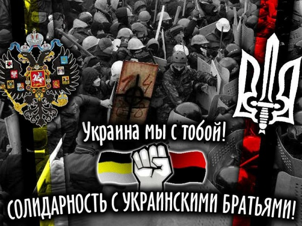 support_ukraine_revolution